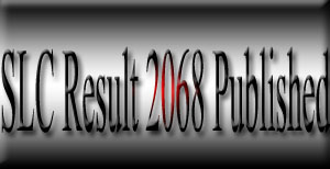 slc result 2068 published