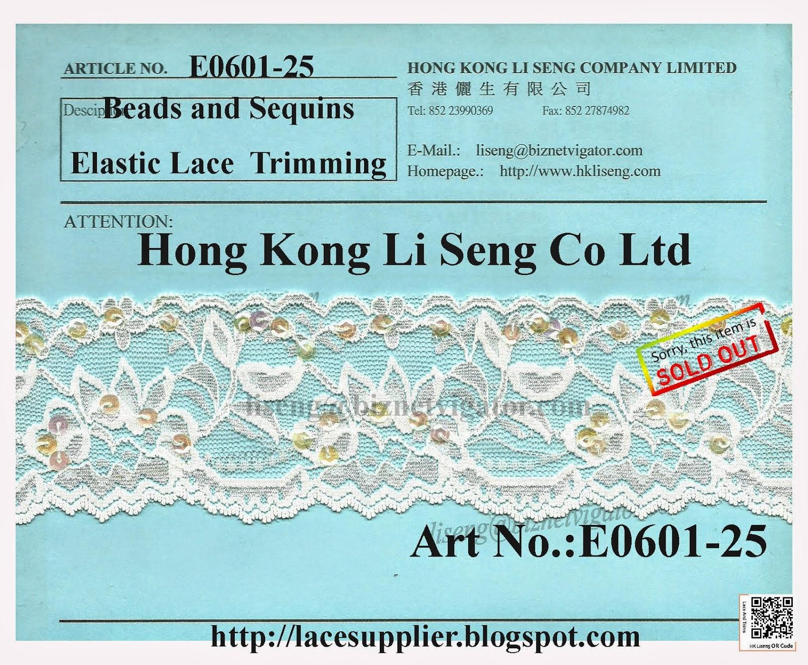 Elastic Lace With Beads and Sequins Manufacturer - Hong Kong Li Seng Co Ltd