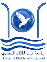 جامعة عبد المالك السعدي: مباراة توظيف 02 مهندسين للدولة من الدرجة الأولى وتقني من الدرجة الرابعة. الترشيح قبل 12 دجنبر 2015