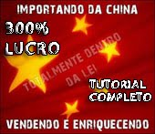 Como Comprar da China