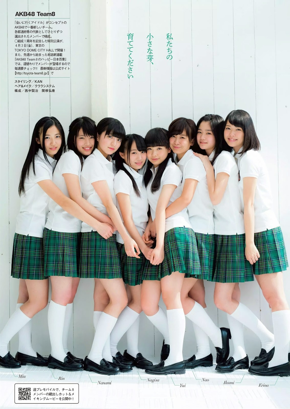 AKB48の画像 p1_27