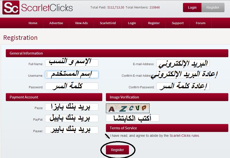 العملاقة scarlet-clicks القادم بقوة ادنى ط؛ط؛ط؛ط؛ط؛.png