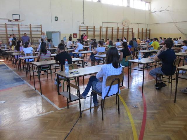 Са полагања завршног испита из српског језика
