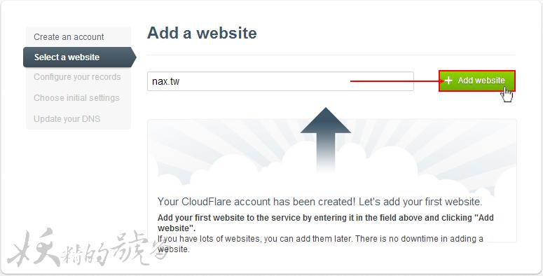 3 - CloudFlare 免費的 CDN 代理服務,加速網站讀取速度、節省主機資源