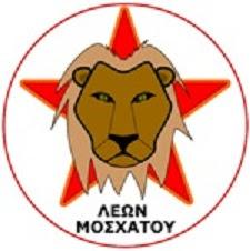 Γ' ΕΣΚΑΝΑ ανδρών - Νίκησε στο Ελληνικό ο Λέων