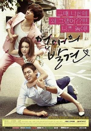 Tìm Lại Tình Yêu - Discovery of Romance (2014) VIETSUB - (16/16) - 2014