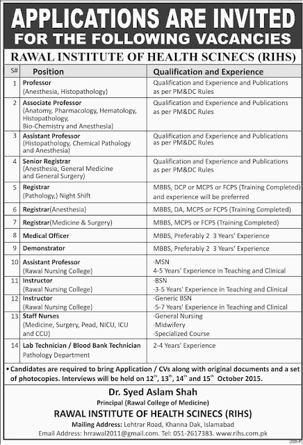 Jobs in  Rawal Institute of Health Sciences Islamabad