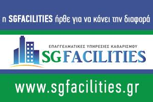 sgfacilities.gr