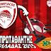 "GAME 3  :   Olympiacos - Panathinaicos..93 - 74 or "" A FATAOULAS THRYLOS ""  !!"