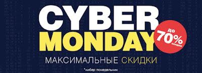 http://cyber-monday.best-gooods.ru/?ref=14998&lnk=848274