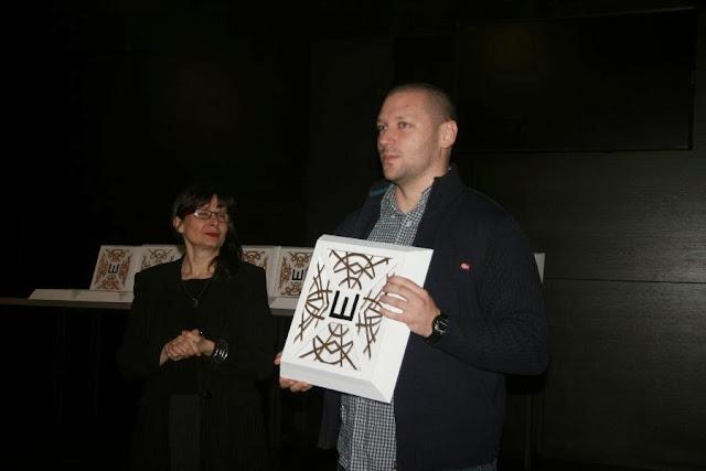 Tihomir Stojanović - nagrada za doprinos kulturi, umetnosti i kvalitetu života zajednice