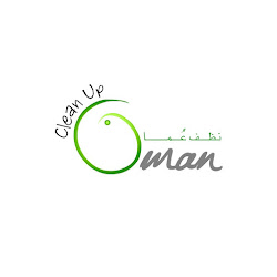 clean up Oman نظف عمان