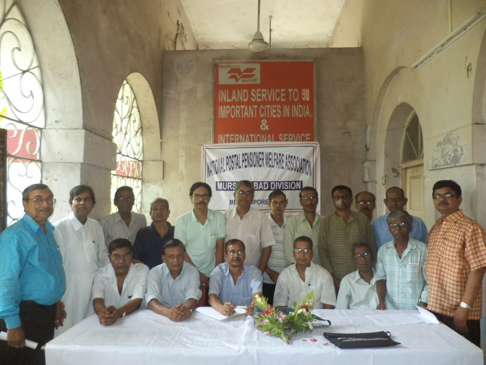 FORMATION OF PENSIONER ASSOCIATION AT BERHAMPORE