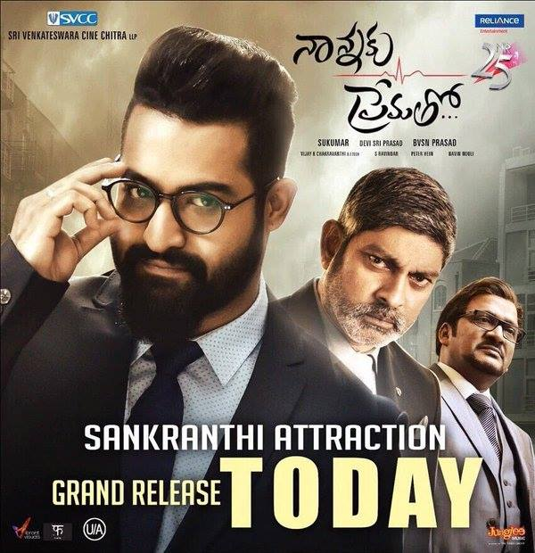 Nannaku Prematho Movie Review ,nannaku-prematho-telugu-movie-review,Nannaku Prematho movie review by audience,Nannaku Prematho (Naannaku) Telugu Movie Review, Rating,Nannaku Prematho Telugu Movie Review, Rating,Nannaku Prematho Review And Rating,Nannaku Prematho Movie Review,Rating and Live nannaku prematho movie cast nannaku prematho ntr movie nannaku prematho movie wiki nannaku prematho movie news nannaku prematho mp3 songs nannaku prematho trailer nannaku prematho teaser nannaku prematho audio release date
