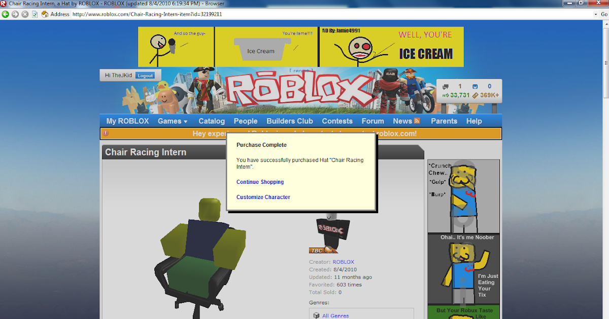 Advertising In Roblox