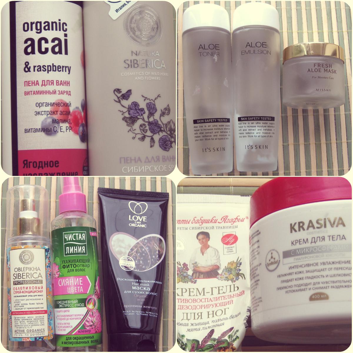 organic shop, natura siberica, missha, it's skin, krasiva, love2mixorganic, рецепты бабушки агафьи, чистая линия