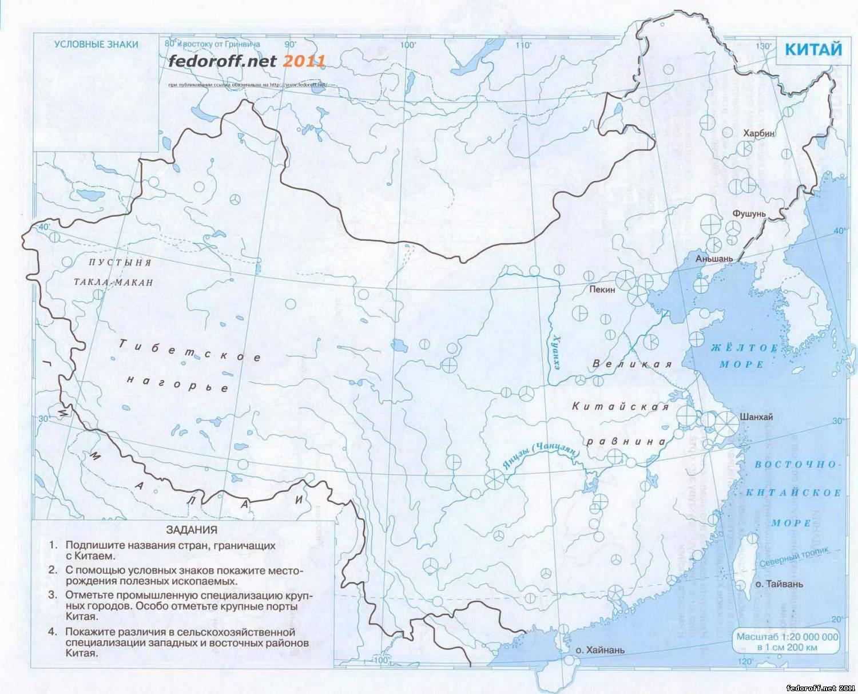 Готовые контурные карты по географии 10 класс нанести границы и обозначения семь знаменитыз
