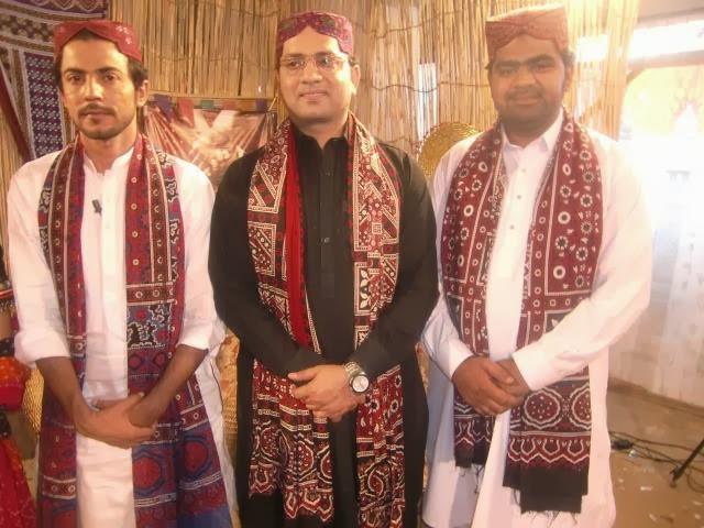 sindhi language essays Sindhi language writing essay design homework help say no to child marriages mehaan awarded by shakuntala singh memorial.