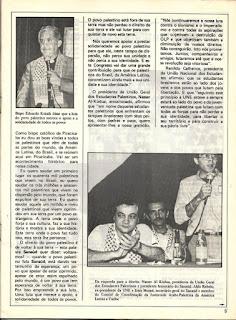 Encontro da Juventude Palestina em Piracicaba - 1985 -  doc 2