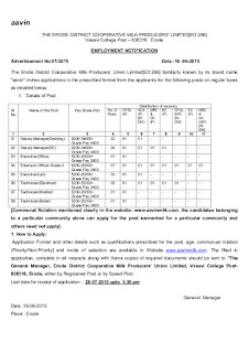 Erode District  Co-operative Milk Producers' Federation Ltd (EDCMP) Recruitments www.tngovernmentjobs.in