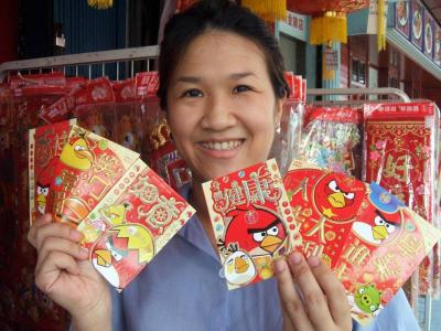 My fireworks and firecrackers for CNY 2013 and my