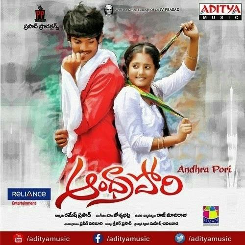 Andhra Pori (2015) Telugu Movie Official Trailer - Aakash