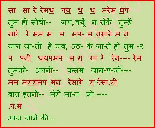 आज जाने की ज़िद ना करो - Aaj Jaane Ki Zid Na Karo (Farida ...