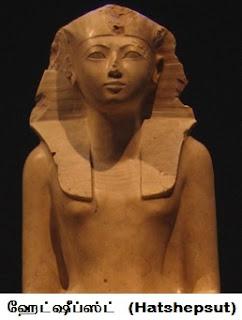 அறியாமலிருக்கும் அற்புதங்கள் Hatshepsutjhjghf