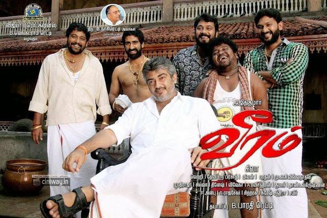 Veeram Movie First Look Poster
