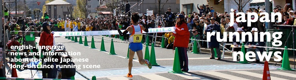 japan running news