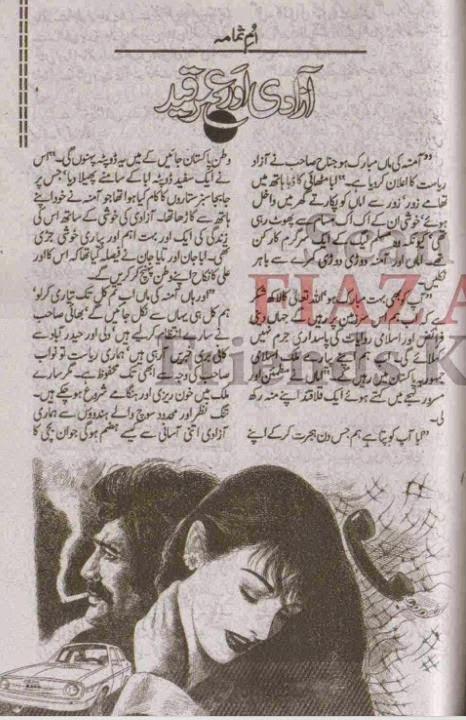 Azadi or umar qaid by Umme Sumama Online Reading.