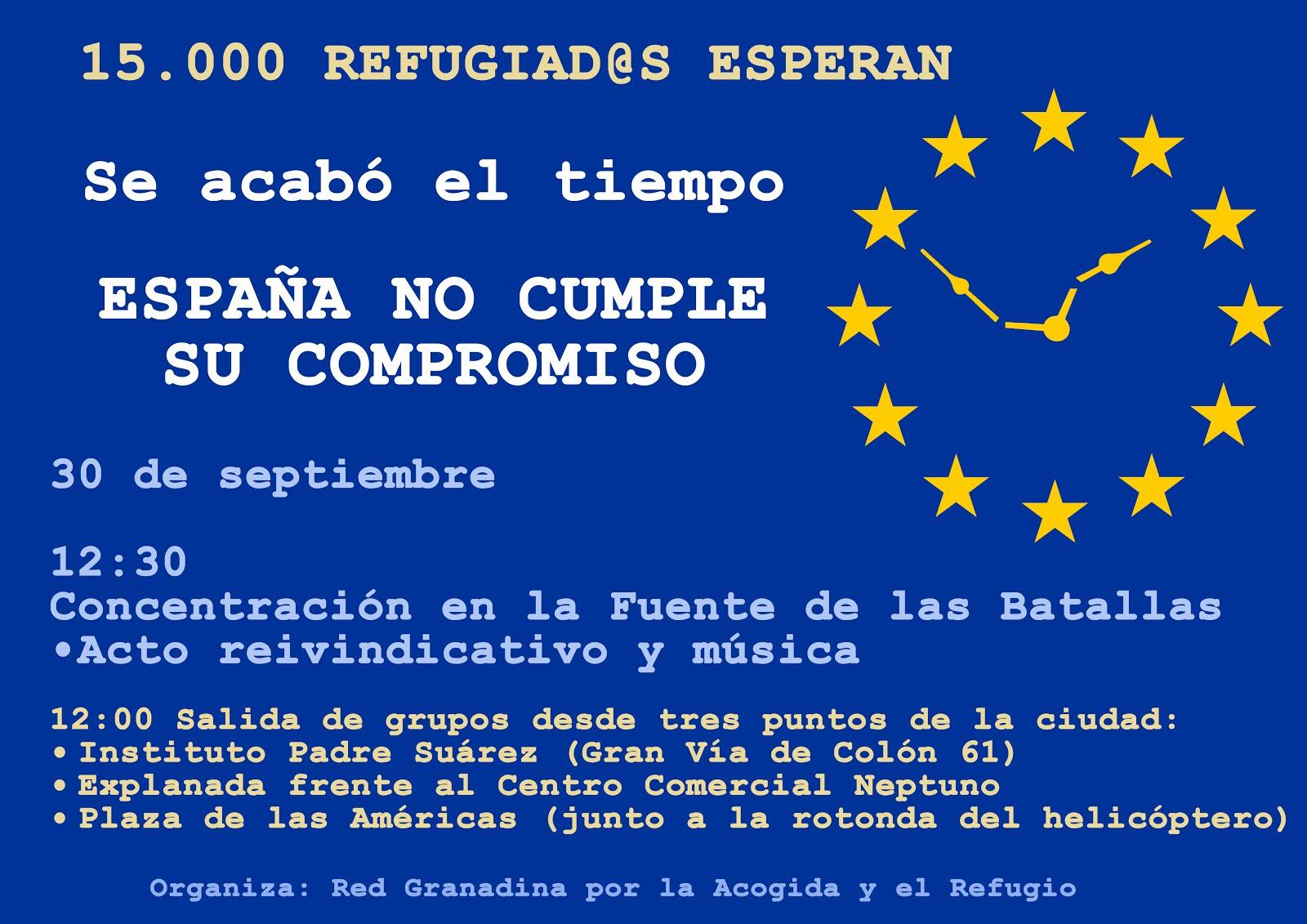 30 Septiembre, 12.30H CONCENTRACIÓN en GRANADA. Fuente de las Batallas.
