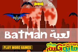 http://www.miyogame.com/2014/10/batman.html