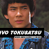 Arquivo Tokusatsu | Seiki Kurosaki
