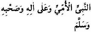 Shalawat Nabi Muhammad