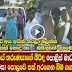 Police spokesman evades family of Embilipitiya clash victim - (Watch Video)