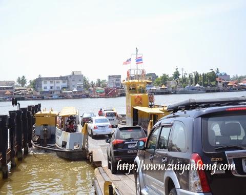 Pengkalan Kubor Ferry