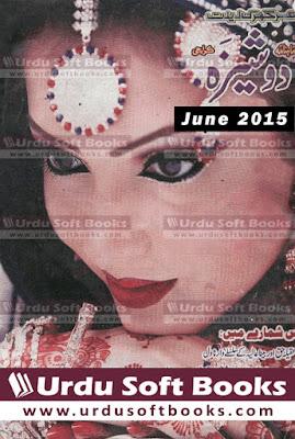 Dosheeza Digest June 2015
