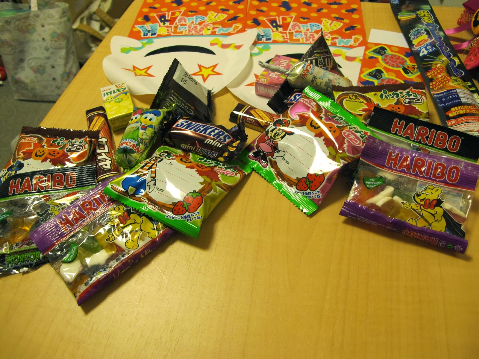 how to say happy halloween in japanese