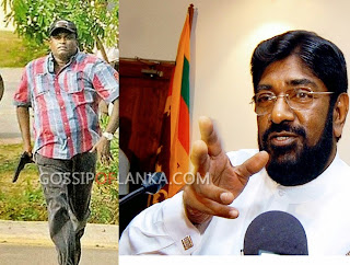 Eraj Ravindra Fernando and Former Media Minister Keheliya Rambukwella Released On Bail
