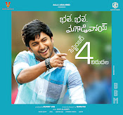 Bhale Bhale Magadivoi movie wallpapers-thumbnail-16