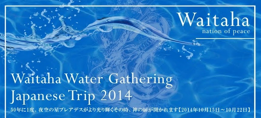 Waitaha Water Gathering  Japanese Trip 2014