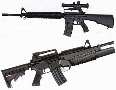 arma mais mortal do mundo,mega interessante,M16A2,armas