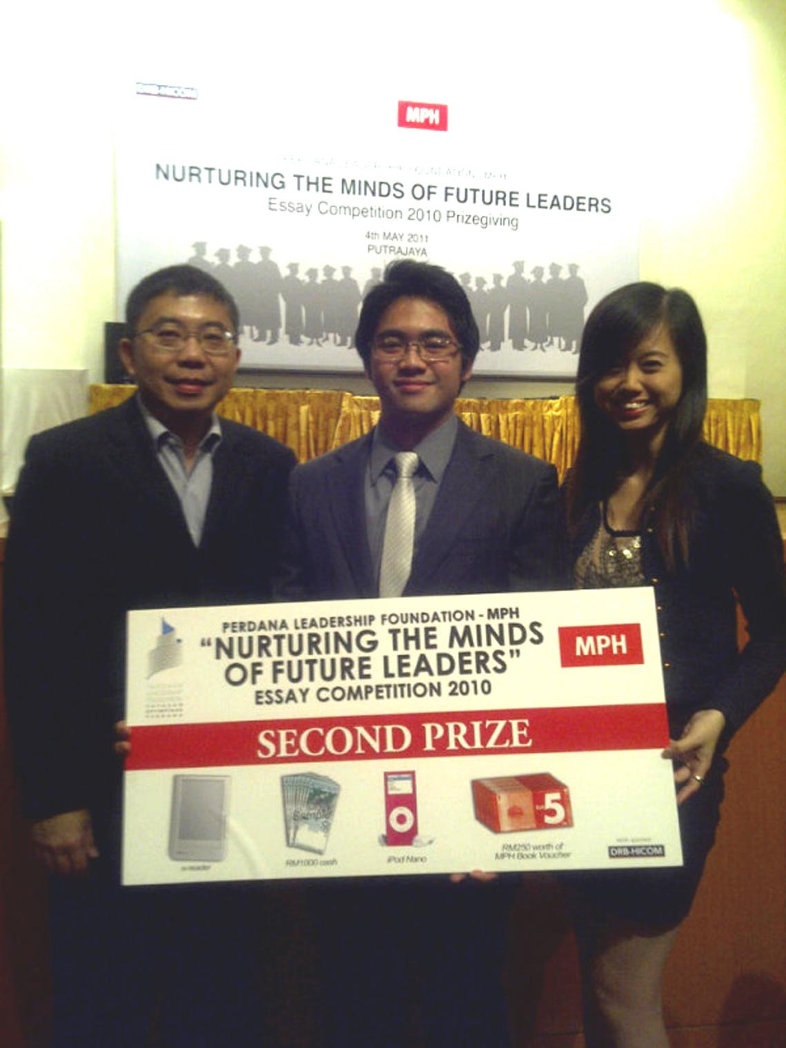 perdana leadership essay competition