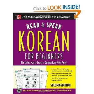 Inspiring Korea Referensi Buku Belajar Bahasa Korea Untuk Pemula