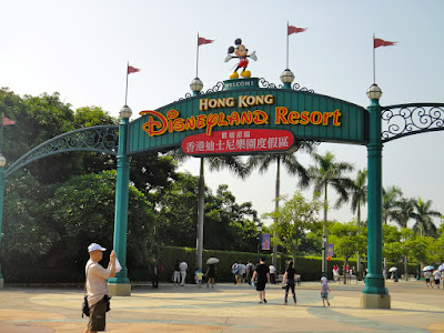 Hong Kong Disneyland Resort Gate