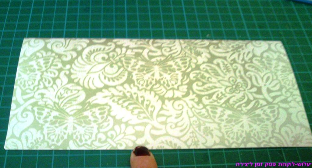 Paper Piecing Card Tutorial