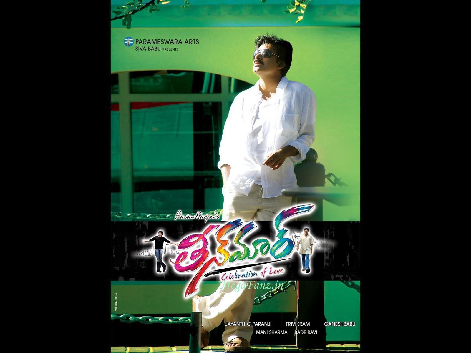 Popular Wallpaper Name Pawan - pawan-kalyan-teen-maar-1  Perfect Image Reference_458630.jpg