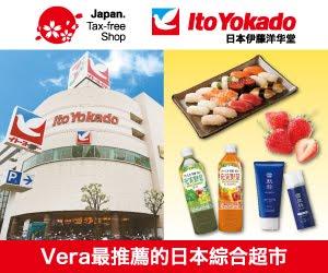 日本最好逛的大型超市