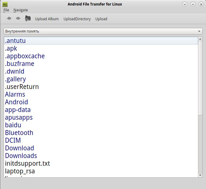Linux команда скачать файл